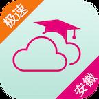 安徽和教育极速版app下载安装
