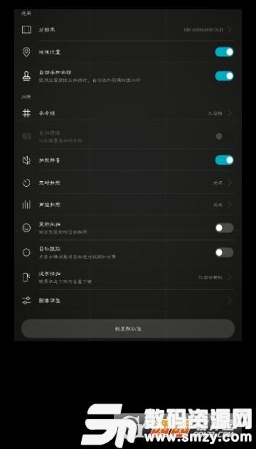 EMUI9.0相机apk手机版