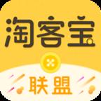 淘客宝联盟手机版app下载