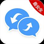 微信恢复管家最新版(系统软件) v1.1 安卓版