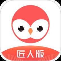 做头吖匠人app免费版下载