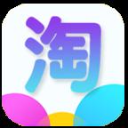 淘乐淘app手机版下载