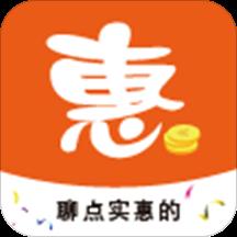 惠聊购最新版(生活服务) v1.0.1 安卓版