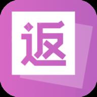 返利网联盟手机版app下载
