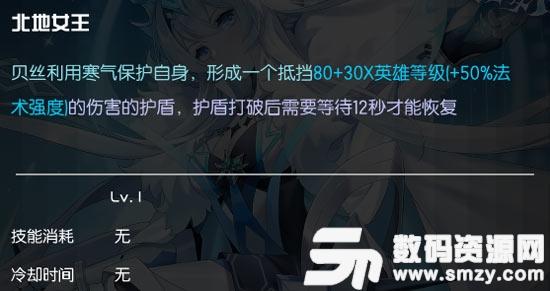 300大作��:十殿��_�斯�M�A攻略以及介�B!