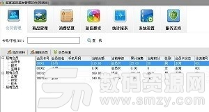 越客美容美发管理系统专业版下载
