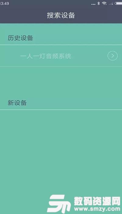 课百灵最新版(生活服务) v1.7 安卓版