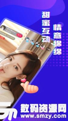 MeetU安卓版(社交聊天) v1.0.3 手机版