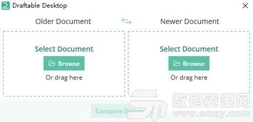 Draftable Desktop绿色版