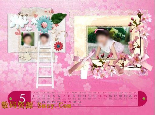 共使用儿童照片2张,日历模板排版方式为套版,在线编辑制作难度为容易.