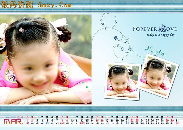 在线2014儿童日历模板