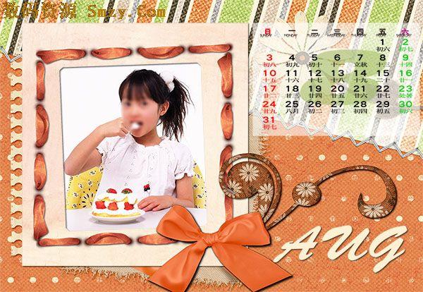 在线2014年儿童台历模板制作方法