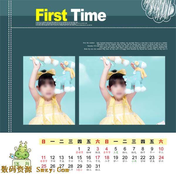 在线2014儿童台历模板制作流程简介:   1、先在本地选择好...