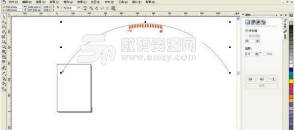 ==Coreldraw12 for Mac