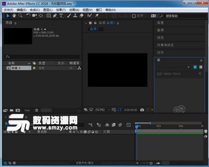 Adobe After Effects CC 2019中文激活版