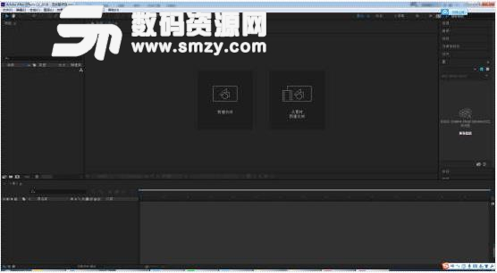 after effects cc破解版下載