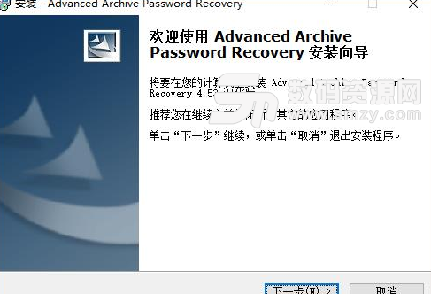 Advanced Archive Password Recovery完美版
