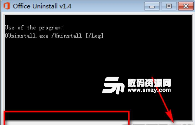 Office Uninstall绿色版