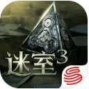 迷室3手游(The Room Three) v1.0 安卓版