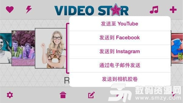 Video Star appios版(生活休闲) v9.0.3 最新版