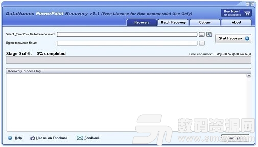 DataNumen PowerPoint Recover最新版